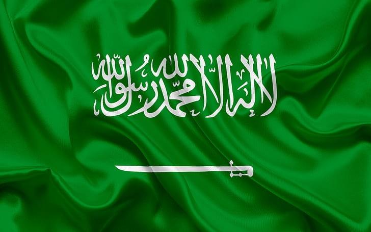 Chaînes IPTV Arabe