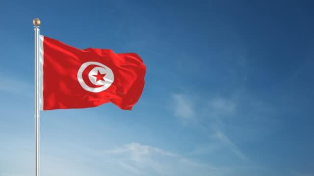IPTV Chaines Tunisie