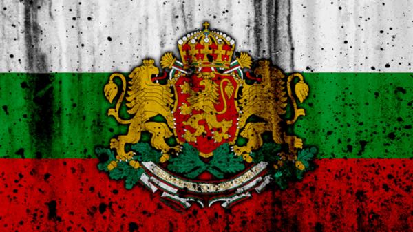 Chaînes IPTV Bulgarie
