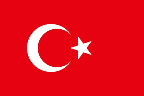 Chaînes IPTV Turque